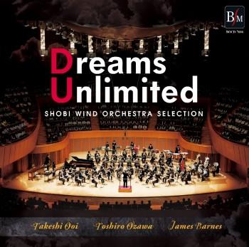 尚美ウインドオーケストラ・セレクション「Dreams Unlimited -限りなき夢-」