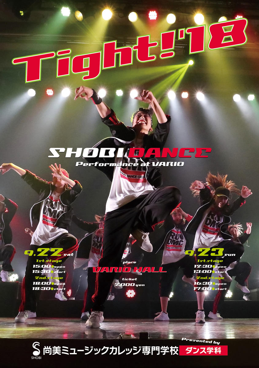 http://www.shobi.ac.jp/event/20180922-23_da_tight.jpg