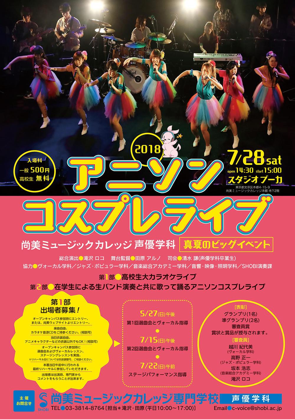 http://www.shobi.ac.jp/event/9338a75a29a2e0fcf1348675bf1dabb9a5c61ba8.jpg