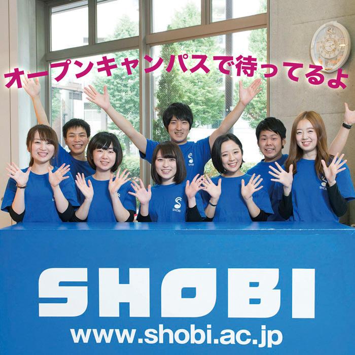 【次回は2月3日】豊富な模擬授業・体験レッスン!オープンキャンパス開催!