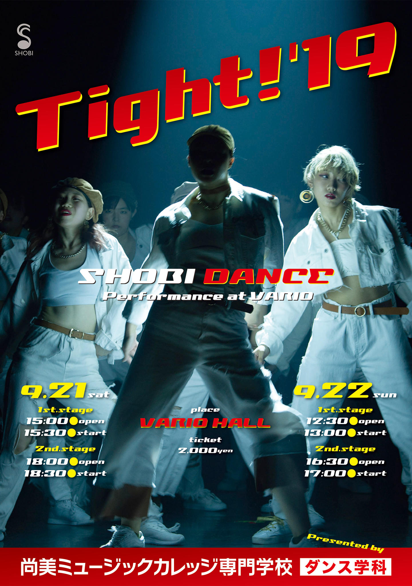 【9月21日・22日開催】毎年大好評のエネルギッシュなダンス公演!SHOBI DANCE Performance at VARIO「Tight!'19」