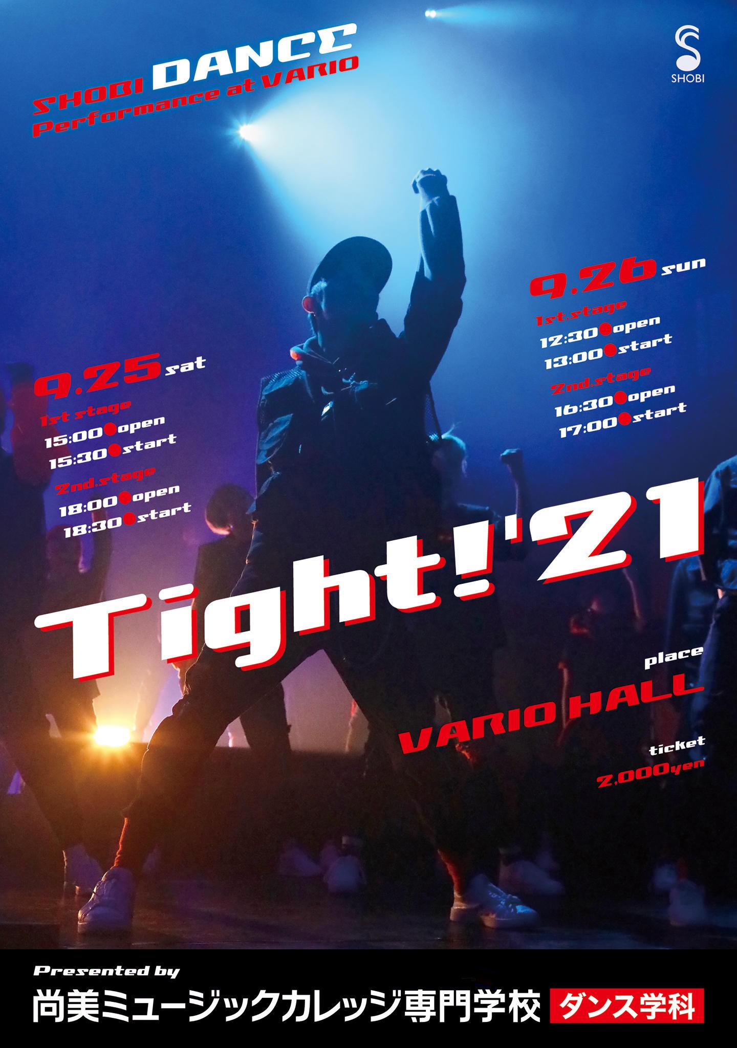 【9月25日・26日開催】毎年大好評のエネルギッシュなダンス公演!SHOBI DANCE Performance at VARIO「Tight!'21」(無観客にて実施することになりました)