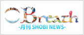 月刊SHOBI NEWS Breath