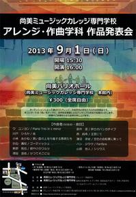 20130819_ac.jpg