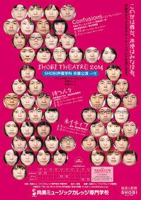 theatre2014a.jpg
