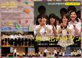 【6月25日開催】声優学科リーディングライブ室内楽と共に贈る朗読構成劇「想い出のサダコ」