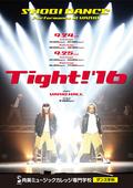 【9月24日、25日開催】ダンス学科が魅せる圧倒的なダンスパフォーマンス!SHOBI DANCE Performance at VARIO「Tight!'16」