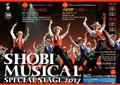 【10月7日・8日開催】SHOBIオリジナルミュージカルを上演「SHOBI MUSICAL SPECIAL STAGE 2017」