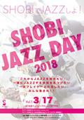 【3月17日開催】SHOBIでJAZZしよ!高校生のためのJAZZイベント「SHOBI JAZZ DAY 2018」
