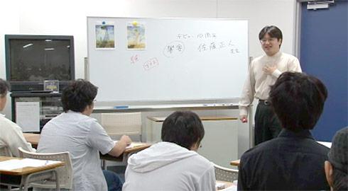 yagisawa01.jpg