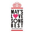 アレンジ・作曲学科卒業生の二人組ユニットMAY'Sの結成15周年を記念した新曲「風の歌を聴きながら」先行配信&MV公開 スタート。
