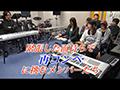 Vol.36「ヴォーカル学科との究極コラボ第3弾!S-ync3特集」