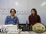 YouthComposer Vol.43は2017年 7月 31日(月)夏休みスペシャルin鎌倉