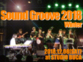 Sound Groove2018 Winter