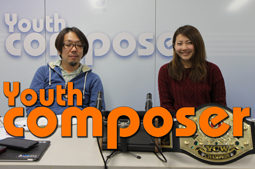 Youth Composer 特集