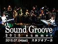 Sound Groove 2015 summer