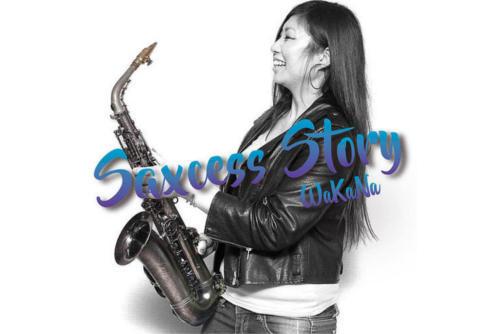 【卒業生の活躍】卒業生WaKaNaさん自身初のアルバム『Saxcess Story』を発売!