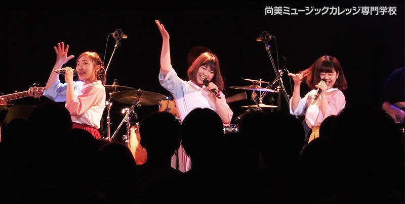 【イベントレポート】入学おめでとう!新入生歓迎ライブ!