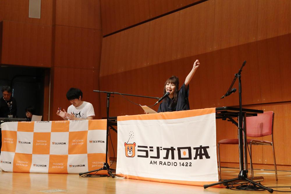 SKE48の高柳明音さん出演のラジオ日本の番組「高柳明音の生まれてこの方」の公開収録イベントが尚美バリオホールで開催されました。