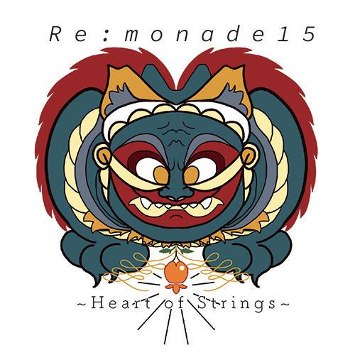 アレンジ・作曲学科と音楽総合アカデミー学科のレーベルD-MAC RECORDSからアルバム『Re:monade 15』が2019年3月8日に発売されました。
