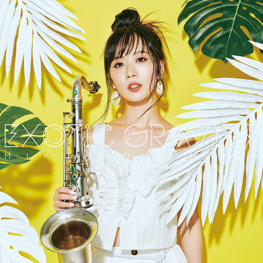 【卒業生の活躍】音楽総合アカデミー学科卒業生 米澤美玖さん(Sax)が4月24日にキングレコードよりメジャーデビュー!