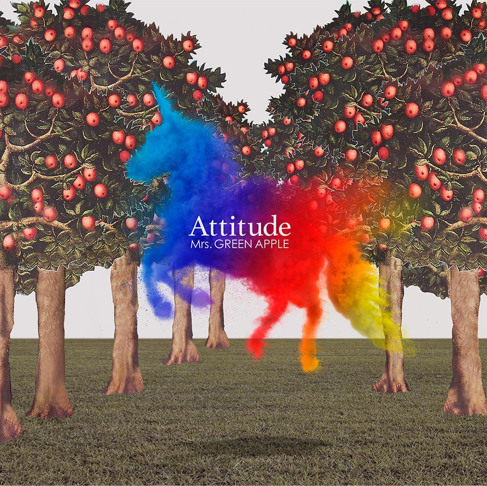 【卒業生の活躍】SHOBI卒業生 山中綾華さんの所属するMrs. GREEN APPLEが4枚目のフルアルバム『Attitude』を10月2日にリリースします!
