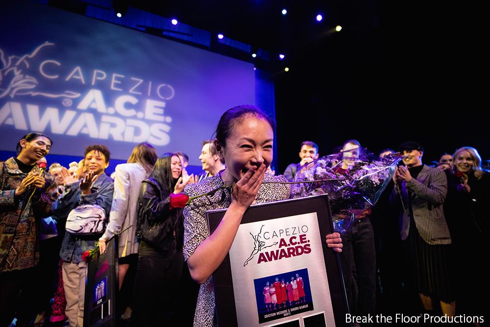 【卒業生の活躍】ダンス学科卒業生 上條史織さんが世界的な振付師の大会「カペジオ・エース・アワード2020」で優勝しました!