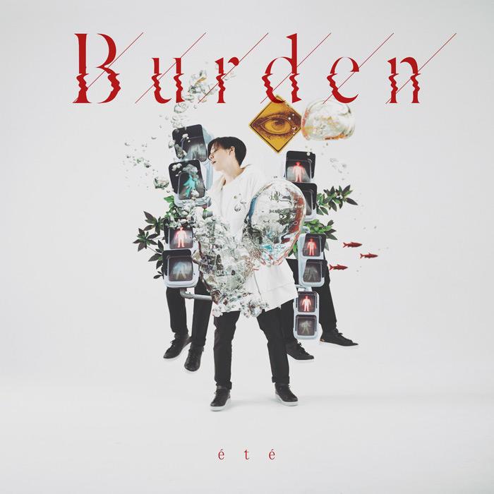 https://www.shobi.ac.jp/news/ete_burden_20181205.jpg