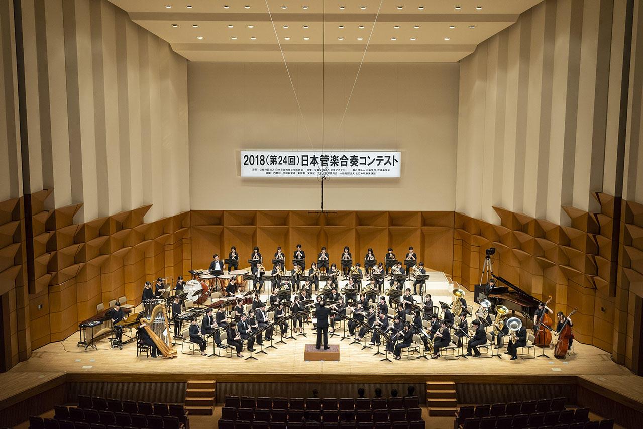 管 楽 合奏 コンテスト